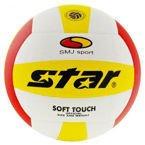 Piłka do siatkówki STAR X-Dream
